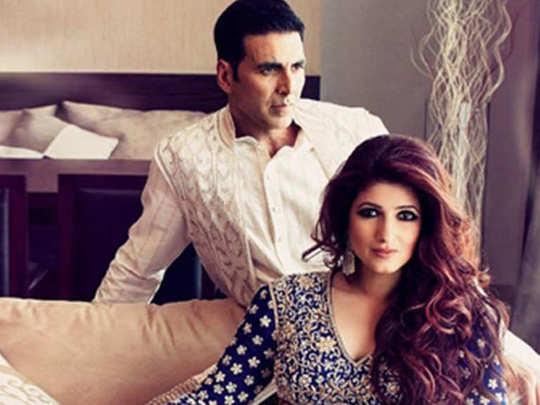 Twinkle khanna and akshay kumar video
