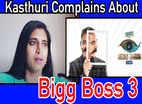 Kasturi Complains: ஒரு வருஷம் ஆச்சு.. இன்னும் பேமெண்ட் வரல