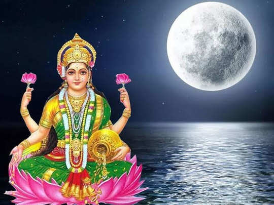 adhik maas purnima 2020 know about significance of dhan lakshmi puja and remedies for get relief from money problems