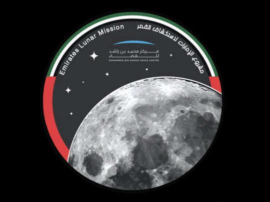 UAE-lunar
