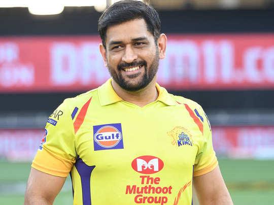 Mahendra Singh Dhoni New IPL Record: MS Dhoni Most Matches In Indian  Premier League - टॉस होते ही धोनी ने छुआ IPL का नया मुकाम, बने सबसे ज्यादा  मैच खेलने वाले खिलाड़ी -
