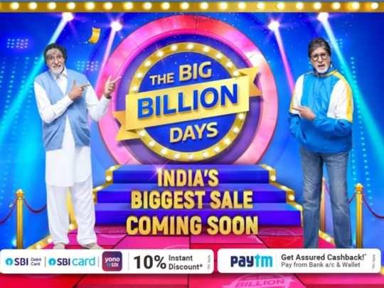 the big billion days sale