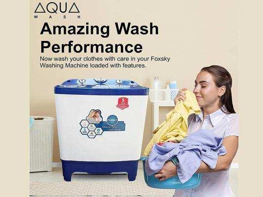 Washing Machine : शानदार फीचर्स वाली Washing Machine आधे दाम पर ऑर्डर करें