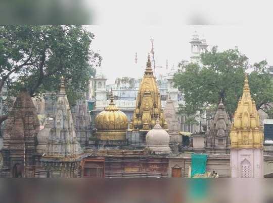 वाराणसी: काशी विश्वनाथ-ज्ञानवापी मस्जिद मामले में टली सुनवाई, 6 अक्टूबर को आएगा फैसला