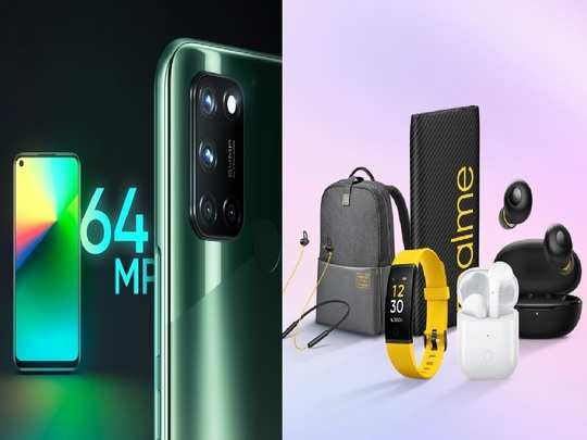 Realme 7i Realme Smart TV SLED 4K launch