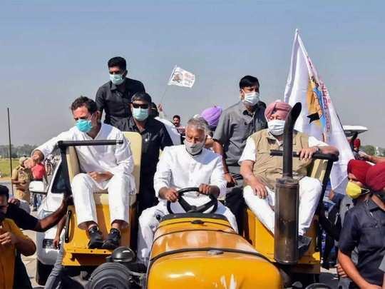 राहुल की ट्रैक्टर रैली