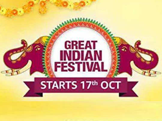 amazon great indian festival sale to start from 17th october
