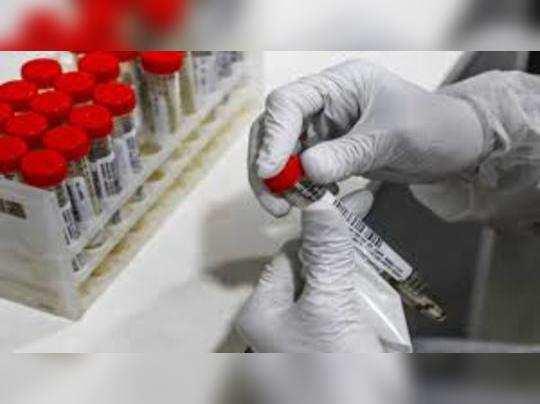 रिलायंस लाइफ साइंसेज भी कोरोना की वैक्सीन विकसित कर रही है।
