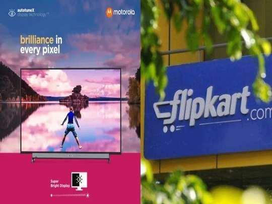 Motorola Smart TV launch India