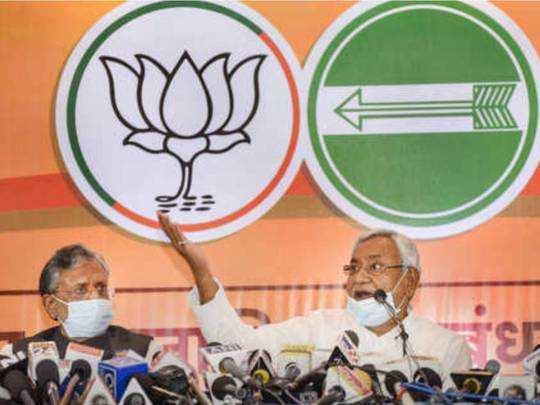 Janta Dal United National President and Bihar Chief Minister Nitish Kumar