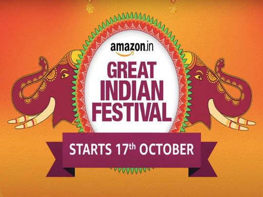 amazon great indian festival 2020