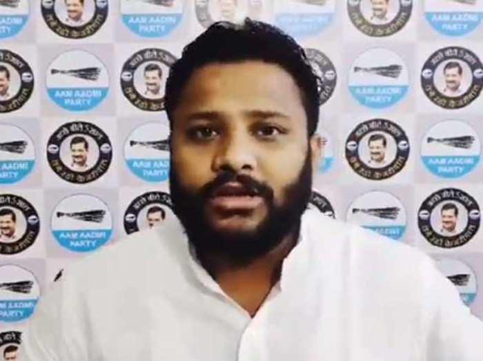 कुलदीप कुमार विधायक