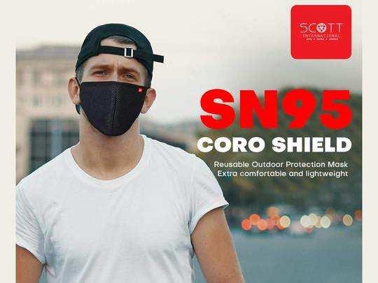 Mask For Corona : कोरोना वायरस से बचने के लिए पहनें ये Mask