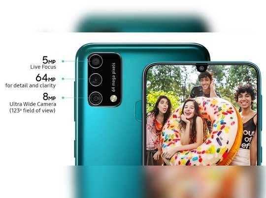 दमदार फीचर्सचा Samsung Galaxy F41 #FullOn Festival मध्ये लाँच
