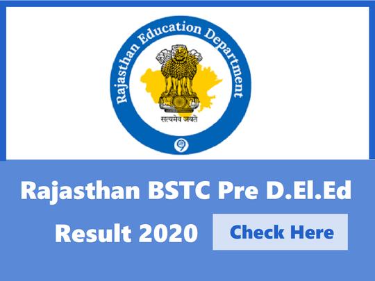 Rajasthan pre deled result