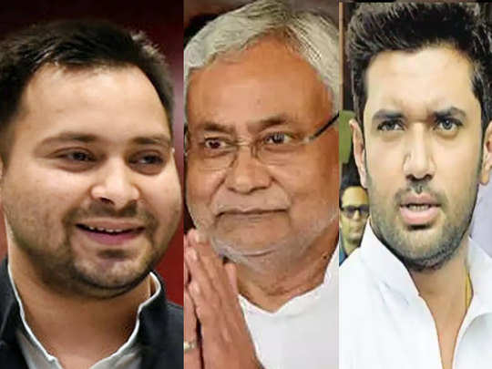 poor nitish kumar fight aganist silver spoon boys tejashwi yadav and chirag paswan in bihar chunav 2020
