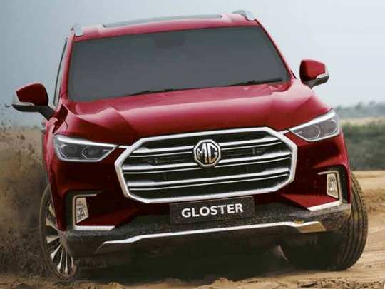 mg gloster launched with 70 smart features know details
