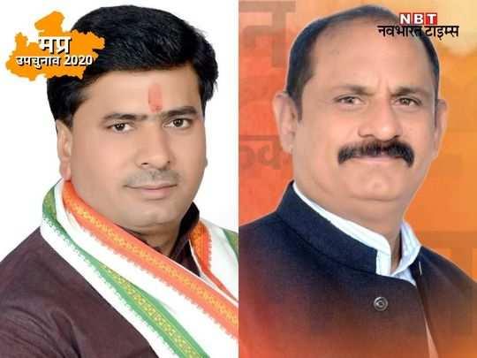 madhya pradesh news photo (15)