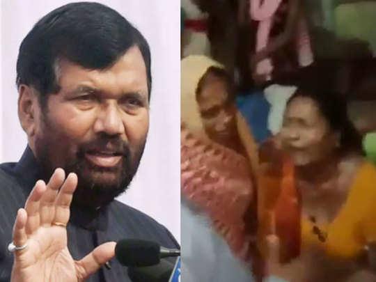ram vilas paswan first wife rajkumari devi emotional tears not stop after know he passed away