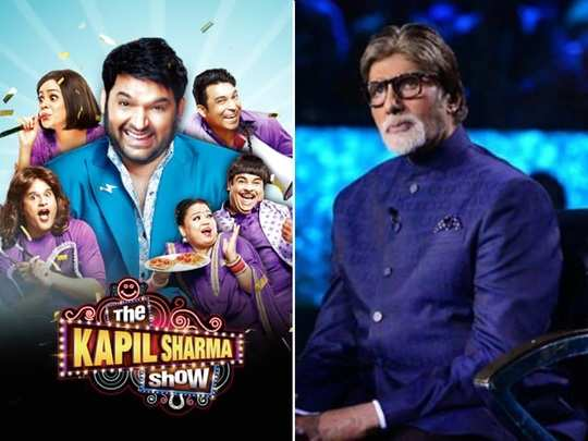 new trp report kundali bhagya holds number 1 position kbc and the kapil sharma show fails to make it in top 5 list