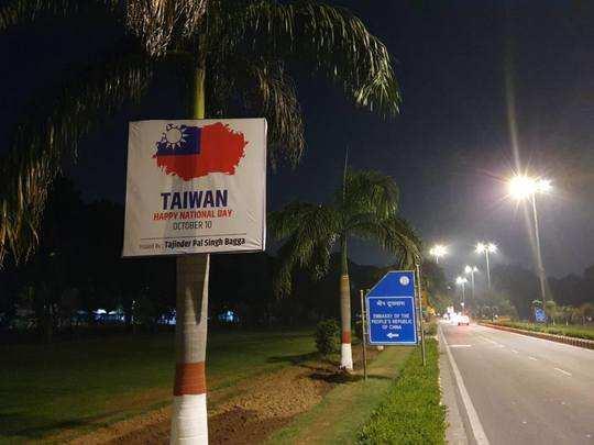 Taiwan-National-Day