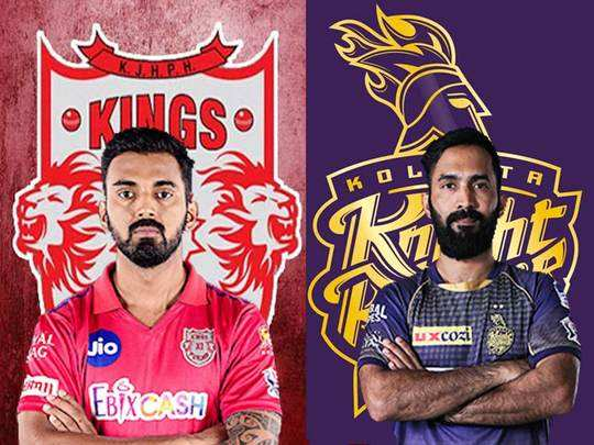 kxip vs kkr match update 5 players to watch out for