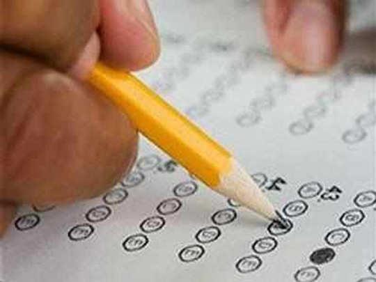 पाचवी, आठवी शिष्यवृत्ती परीक्षेचा अंतरिम निकाल जाहीर