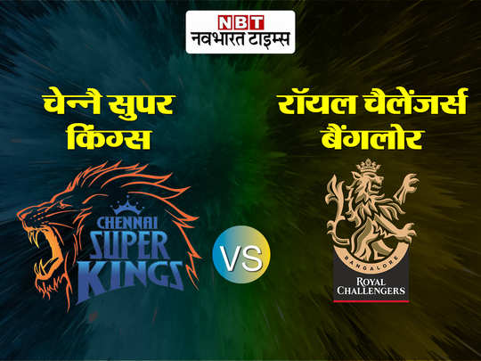 IPL vs toi2