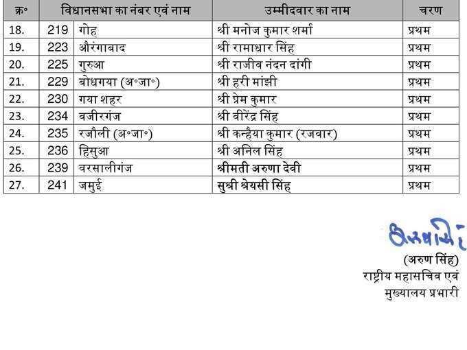 navbharat-times (1)