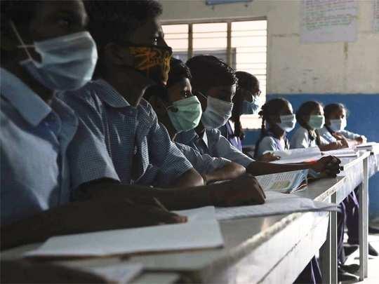 schools corona virus