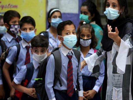 school reopen news latest update from uttar pradesh delhi bihar and other states