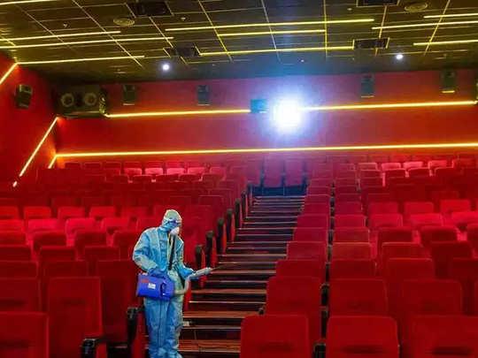 चित्रपटगृह