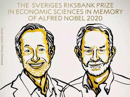 Nobel Prize economics