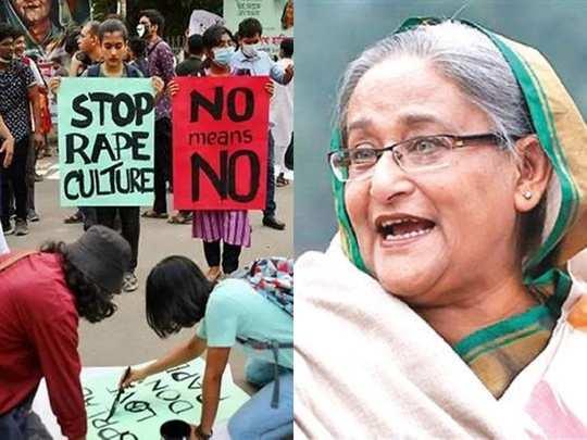 asian countries News : बांग्लादेश में बलात्कारियों को दी जाएगी फांसी, शेख  हसीना कैबिनेट ने दी विधेयक को मंजूरी - bangladesh cabinet approves death  penalty in rape cases | Navbharat ...