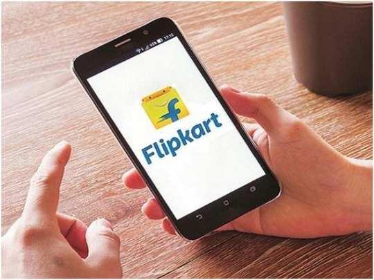 Flipkart Smartphone