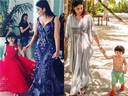 parenting style of kareena kapoor and aishwarya rai bachchan in hindi