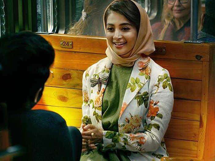 Pooja Hegde first look from movie Radhe Shyam