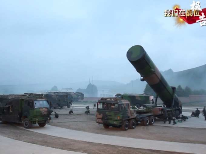 DF-31 Missile 1