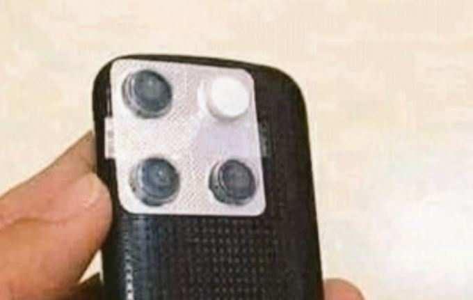 કંપની લોન્ચ કરવા જઈ રહી છે iPhone 12