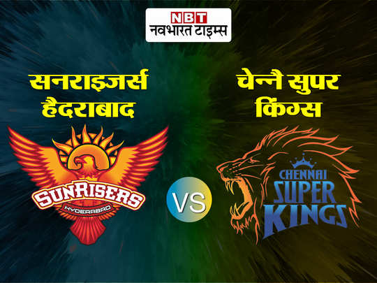 IPL vs toi (1)