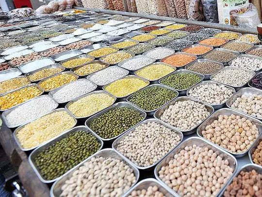 agri commodity