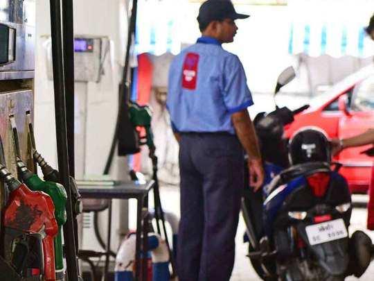 पेट्रोल डीजल के दाम में आज रही शांति (File Photo)