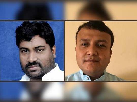 Bihar Election: रोहतास में वापसी के लिए छटपटा रही कांग्रेस, चेनारी और करगहर में उतारे हैं उम्मीदवार