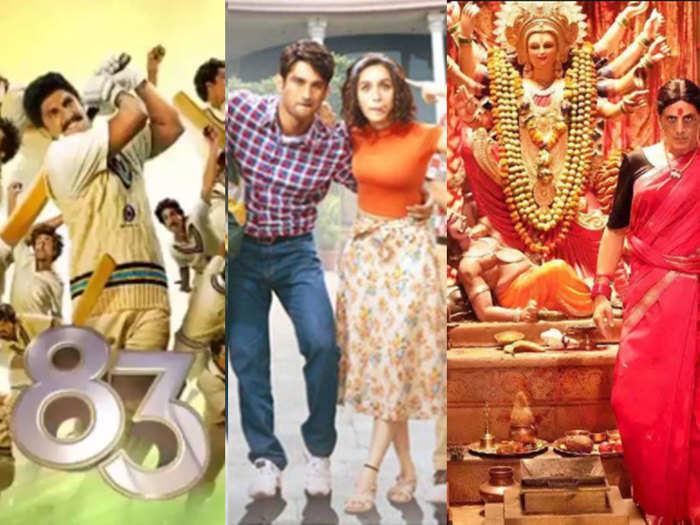 movie in cinema halls