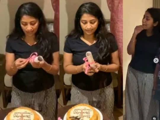 Navya Nair Birthday