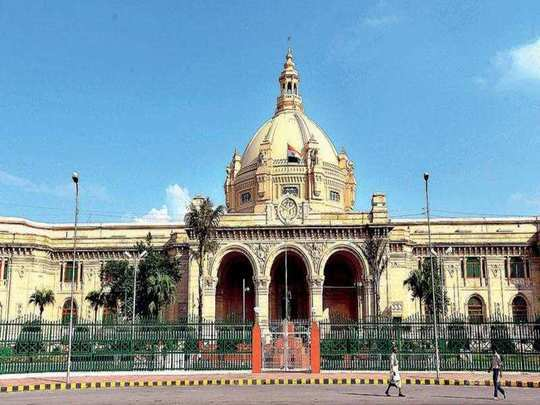 Uttar Pradesh legislative assembly.