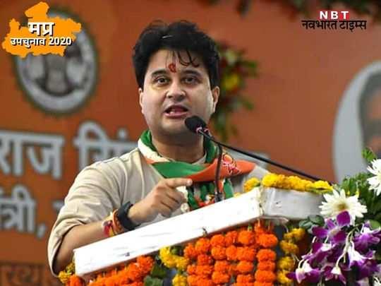 madhya pradesh news photo (2)