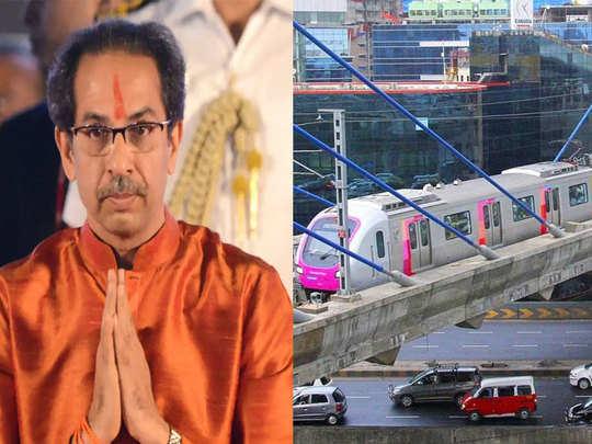 metro rail services to be resumed in maharashtra from 15 october, mumbaikars said its a gift