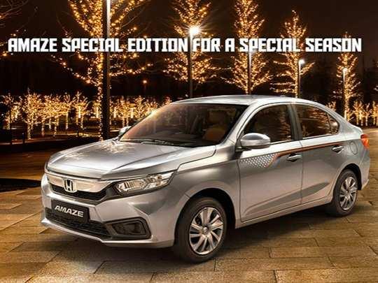 Honda Amaze Special Edition 2020 Price Features