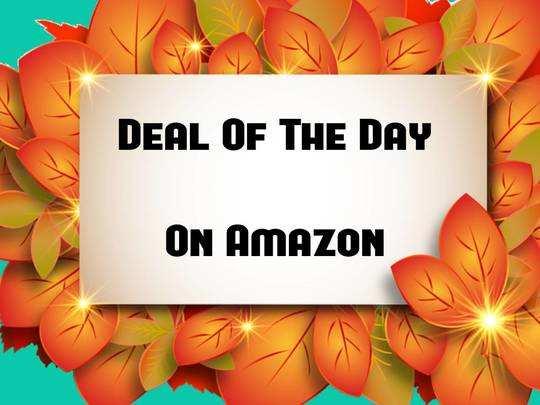 Today's Deal on Amazon : आज किचन और फैशन प्रोडक्ट्स पर स्पेशल ऑफर, मौके का फायदा उठाएं